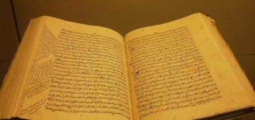 Kitab Ulama (Ensiklopedi Fiqih)